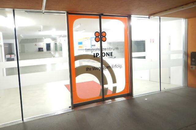Eingang Rechenzentrum Fernkorngasse 1100 Wien